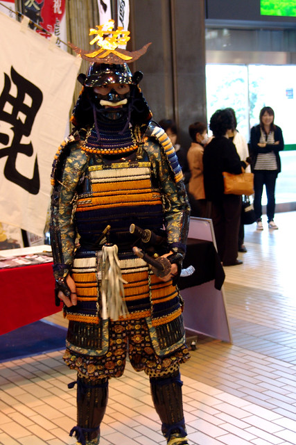 Armor of a SAMURAI warrior