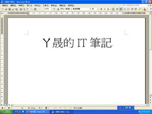 Open2007_12