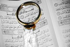 Lailat Al-Qadr (radiant guy) Tags: cutout lens gold book golden al islam text religion holly arabic islamic quraan quran lailat qadr ليلةالقدر justforyourinformation