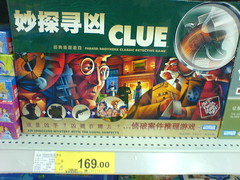 Chinese Clue