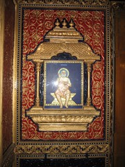 Sri Gnananandha Giri