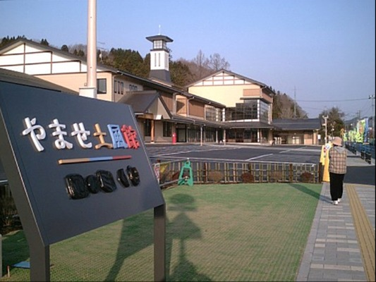 080405town03