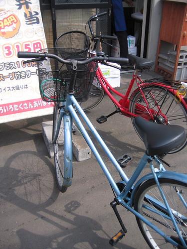 私の自転車、耶!