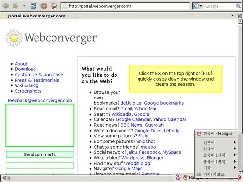 Korean support in Webconverger