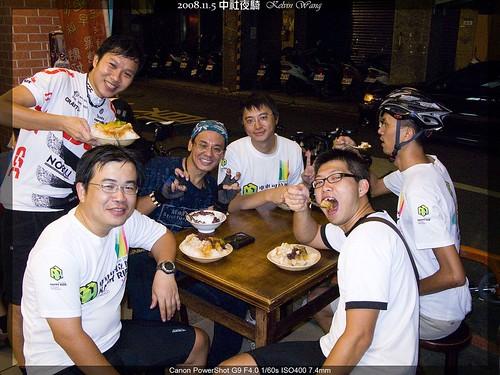 018_中社路夜騎_20081105.jpg