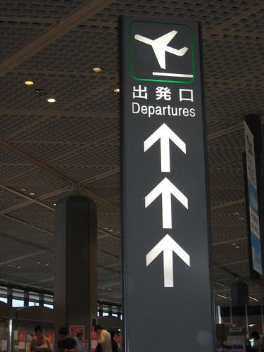 Panneau indiquant les départs à l'aéroport de Narita