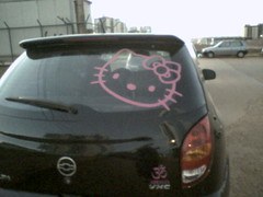 O carro da Hello Kitty