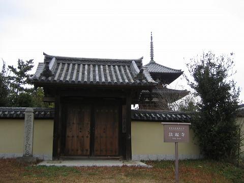 法起寺-南大門