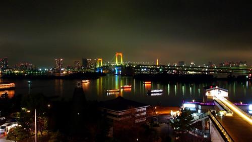 Tokio Foto