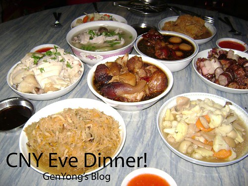 CNY Eve Dinner