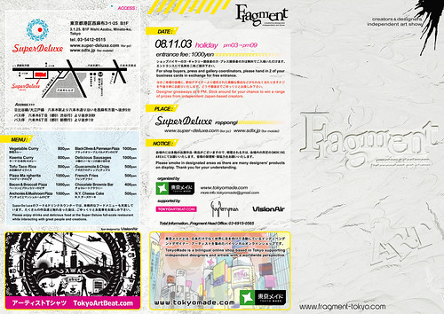 TokyoMade Independent Art Show『Fragment』