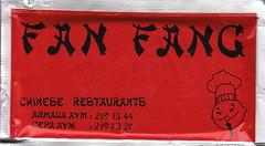 Fan Fang - Ön