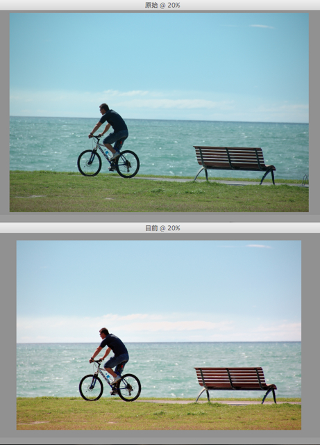Before&After-CaptureNX2-A44