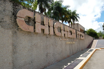 Chichen entry