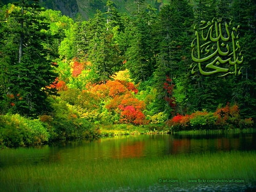 islamic calligraphy, islamic wallpaper,asmaul husna, quran verses, Tasbih, tasbeeh, subhanallah. Art Islam Calligraphy Wallpaper.