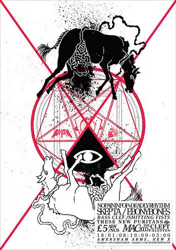 new x flyer