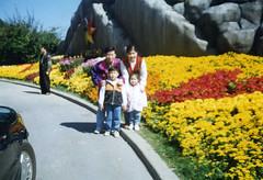 familyB_photo_090 (Henrykim.kr) Tags: korea 1999 wonju