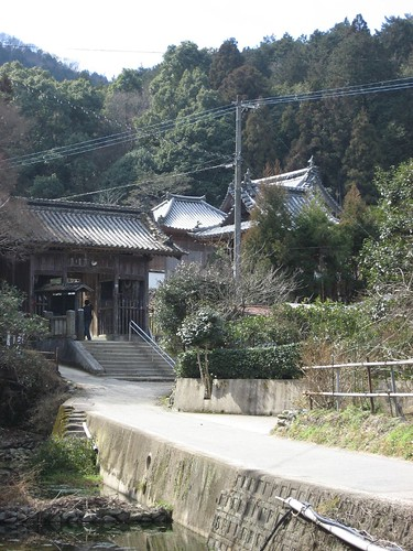 The 88 Temples of the Shikoku Pilgrim Route
