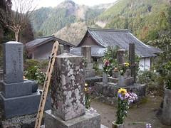 Kumogahata, Kyoto