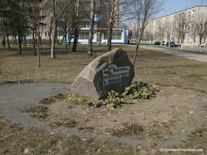 koidanovo_24