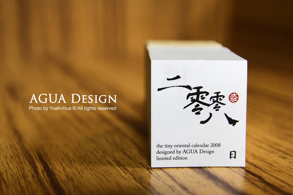 :: AGUA Design in NTUST ¦Graduate School of Design ::