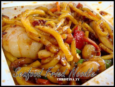 Wok Me: Seafood Fried Noodle