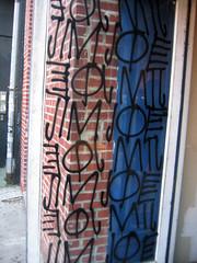 jim joe door (setlasmon) Tags: show door new york nyc streetart newyork photography graffiti seth photos walkabout bowery photoediting uhuru newyorkers privateproperty alife artart thehole twitter rareform jimjoe setlasmon sethalexanderlassman sethlassman setalexandor newyorkartdept