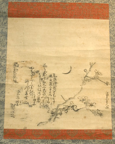 Antique Scroll Art: Sumi-e Calligraphy Suibokuga