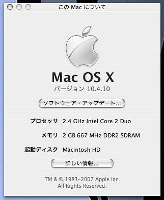 "iMac メモリ増設 1GB -> 2GB"" /></a><br />動作確認。HDDへのアクセスが減った分めっちゃ快適。</div> </div> <p class="