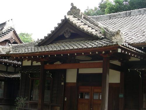 史料館的屋頂