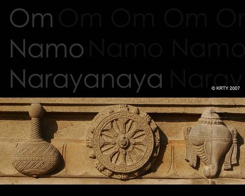 Jagannath Temple @ ECR