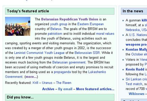 wiki_brsm
