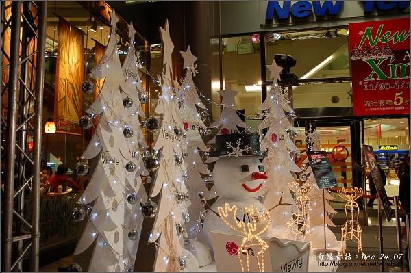 DSC_4761雪白聖誕樹
