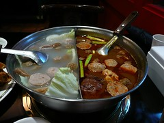 Taihodien Spicy Hot Pot 太和殿麻辣鍋