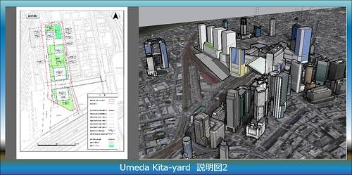 Google SketchUp Umeda 20xx (2)