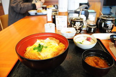 Maisen Omotesando