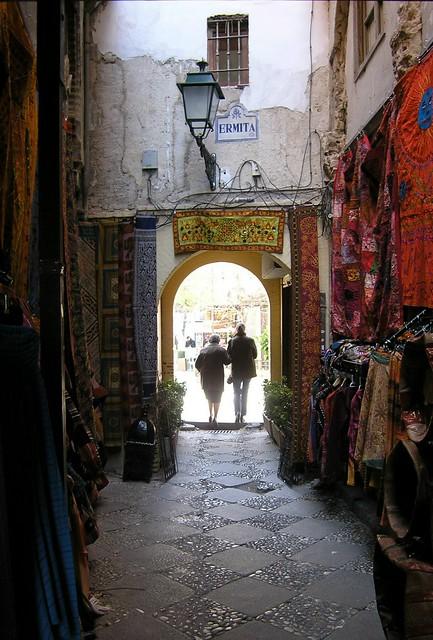 Alcaicería. Granada