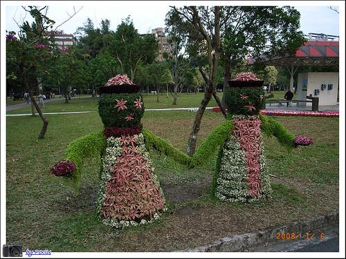 大安森林公園花展 003