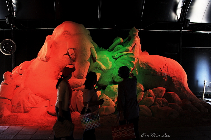 I used to ride it @ World Sand Sculpture Festival, Chacherngsao, Thailand