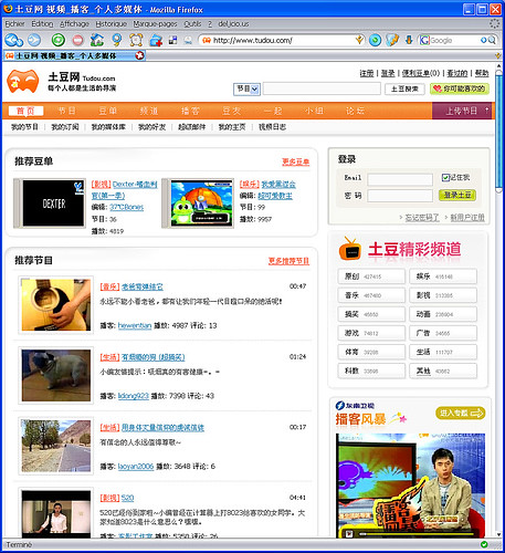 Tudou.com:  China's leader in video-sharing sites