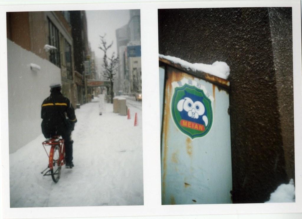 名古屋に雪が積もりました。