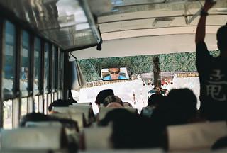 000017 INSIDE THE BUS _ CEBU FILIPINAS