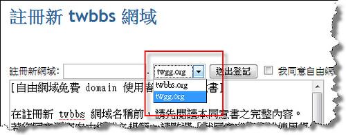 twgg.org