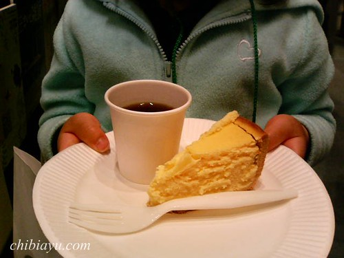 ベルメゾンのチーズケーキとコーヒー
