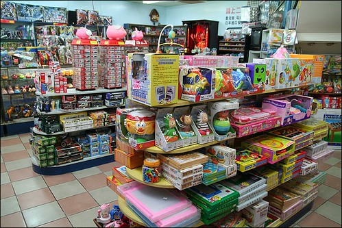 嘉義姑婆玩具店17