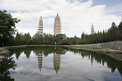 The Three Towers of DaLi (大理)