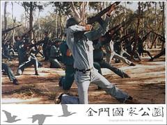 民防館介紹-01
