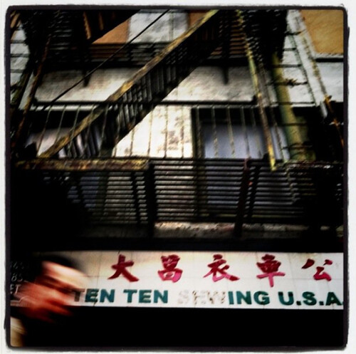NYC. Ten Ten. by Making Deals Zine