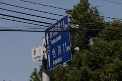 敦賀原電まで14km