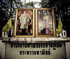 Phuket, Thailand (C) 2007